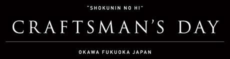 craftsman_s_day_logo